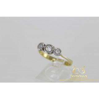 0.41 ct Drie steens Diamanten Rijring goud 18 karaat