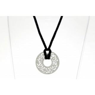 Diamanten witgouden ronde hanger met Suede collier 18 karaat witgoud